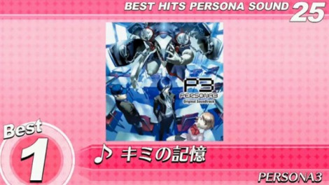 Persona-25-Best-Hits-Stream-Vote
